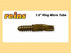 Ring Micro Tube 1.5inch Green Pumpkin