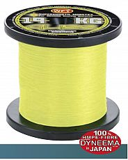 WFT Schnur Gliss yellow -6kg ø 0.12mm