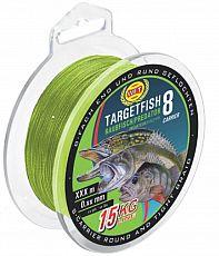 WFT Schnur TargetFish #Raubfisch #10