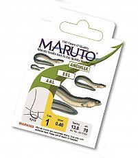 Maruto Haken Aal-Wurm #silber #01