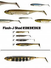 Fish Arrow Flash J Shad 5 - 24 Li-Mo-S