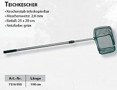 Sänger Teichkescher 150cm 25 x 20cm