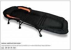 Quantum Warchild Bed Chair 198x80cm