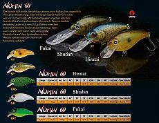 Iron Claw Wobbler Nomin 60 Fukai GH