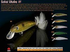 Doiyo Concept Wobbler Sokai Ukabu 85SP