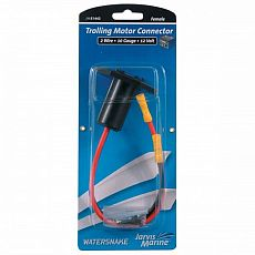Spro Motorenkupplung 12 Volt 15-20 Amper
