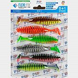 PSP FlexiFix Slugline Shads #100 #Mix2