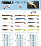 Balzer Shirasu Akiri Worm  95mm Akira