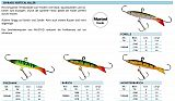 Balzer Shirasu Vertical Killer 18g Trout