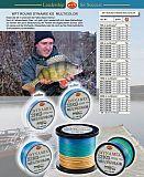 WFT Schnur Dynamix Multicolor 23kg 600m