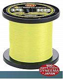 WFT Schnur Gliss yellow -6kg ø 0.12mm