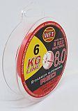WFT Schnur KG #8.0 #Red #0.06mm