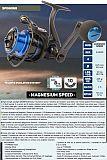 Grauvell Rolle Teklon Magnesium Speed