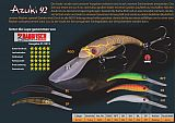 Doiyo Concept Wobbler Azuki 92 F - SP