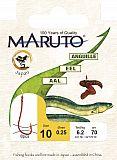 Maruto Haken Aal-Wurm Größe  1 Rot