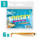 Lieblingsköder Shad -50mm Whisky