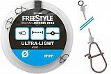 SPRO Freestyle Reload Rig #0.18mm #2,8kg