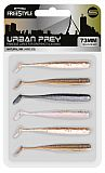 SPRO Urban Pray Shad -73mm Set Natur