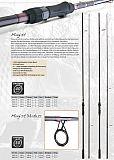 Anaconda Rute Magist Carp 390cm 13 3½