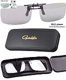 Gamakatsu Polaufsatz G-Glasses ClipOn gb