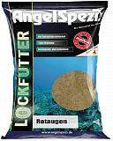 AngelSpezi Lockutter #1kg #FTM #Rotaugen