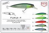 Grauvell Wobbler Jinza Fukui F96 - 63