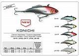 Grauvell Wobbler Jinza Konichi S80 LN 62