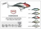 Grauvell Wobbler Jinza Konichi S80 LN 85