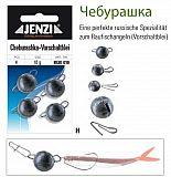 Cheburashka Bleikopf System 16g