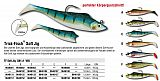 Trick Fisch Soft Jig 16g  8cm Rainbowtro