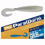 Major Craft Para Worm Grub 1.8 inch #41