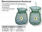 Sänger Drahtsetzkescher, oval 33x45x50cm