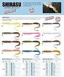 Balzer Shirasu Haruto Snake 8cm Reika