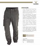 North Company Hose Ranger - Größe 56